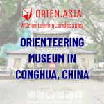 Orienteering Museum in Conghua, China