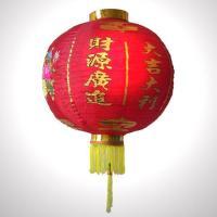 Chinese Lanterns :: Traditional Festive Chinese Lantern