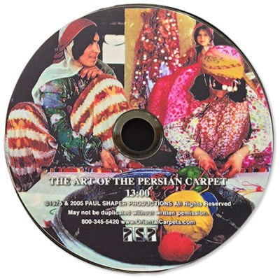 Art of the Persian Carpet, 13min (302)