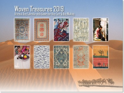 """""""Woven Treasures"""" 2019 ~ Front Cover"""