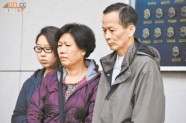「撞邪」失蹤華裔女 屍沉酒店水塔 - 東方日報