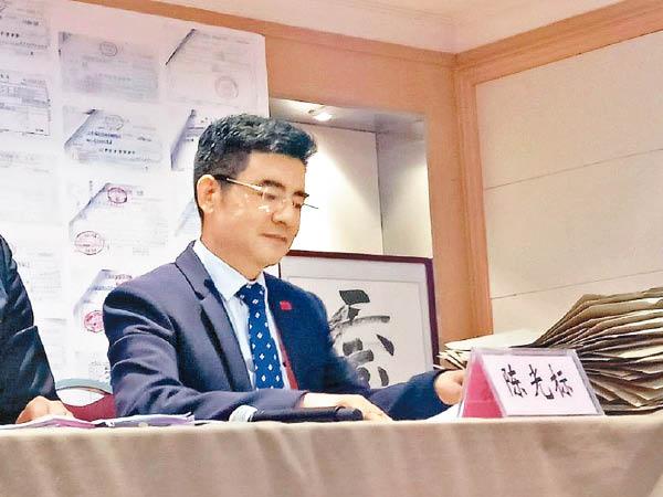 陳光標開記招反駁財困 - 東方日報