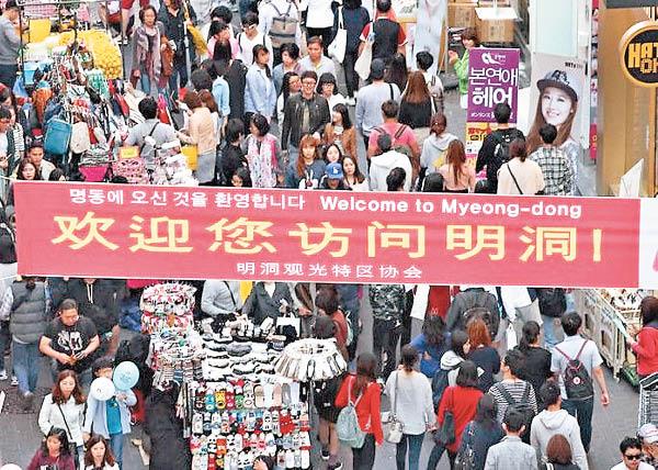 韓媒:華將遊客當戰略武器 - 東方日報