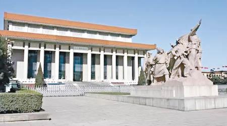 毛紀念堂大修 停開放半年 - 東方日報