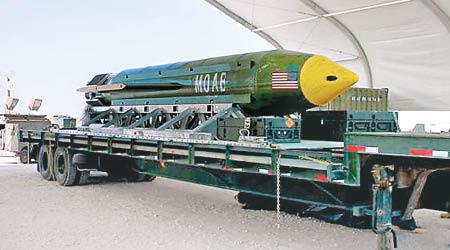 超級武器 「炸彈之母」懾朝 - 東方日報
