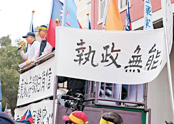 蔡英文支持度急挫至21% - 東方日報