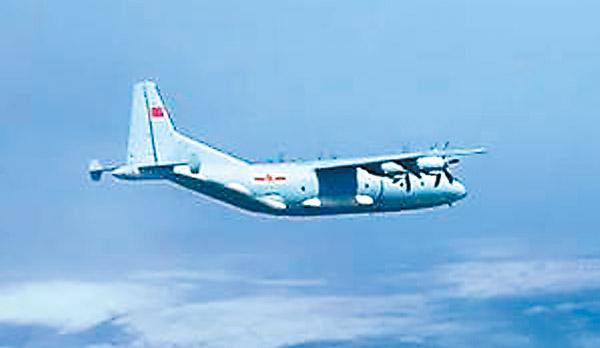 展示南海制空實力 運9遠程演練空投 - 東方日報
