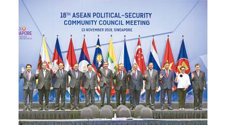 G20高峰會在即東盟經濟協定突變卦 華貿戰談判失籌碼 - 東方日報