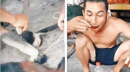 越南五漢Fb直播殺猴食腦 - 東方日報