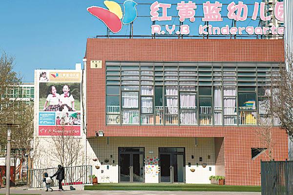 幼園虐童 女教師囚年半 - 東方日報