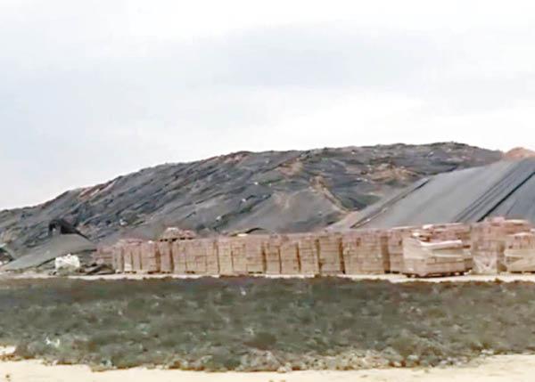 民企掛名綠色產業製毒磚呃補貼 - 東方日報