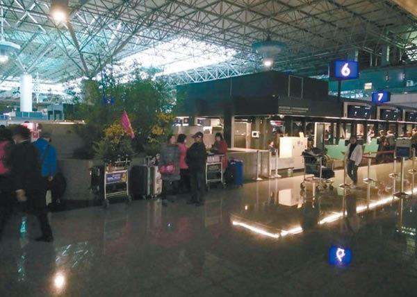 桃園機場停電當黑 - 東方日報