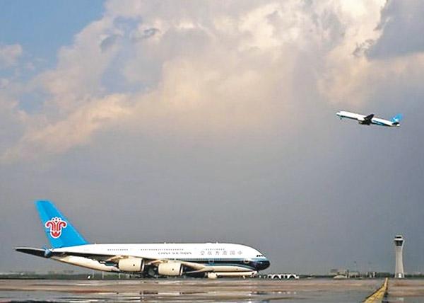 雷雨影響 首都機場取消393航班 - 東方日報