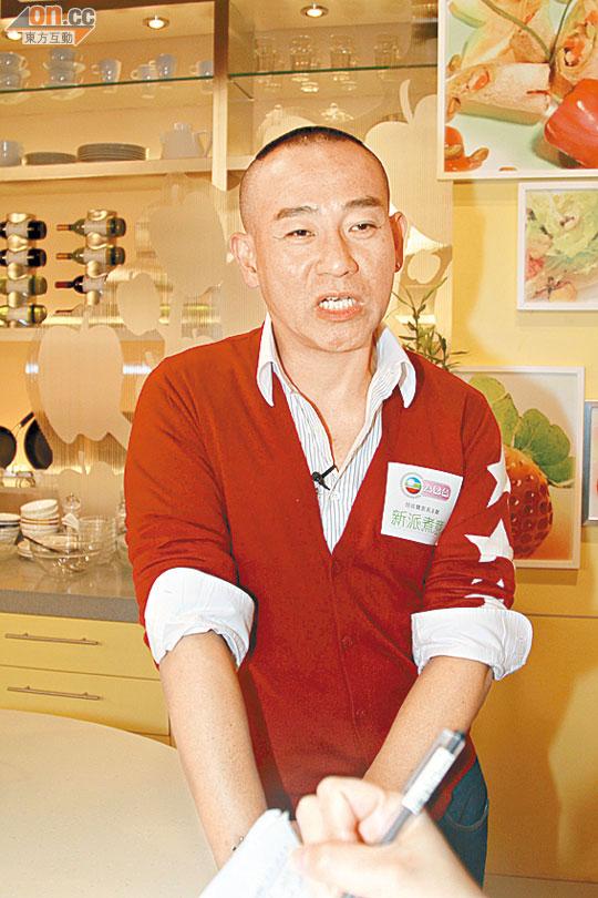 林保怡食鹹魚撐TVB - 東方日報