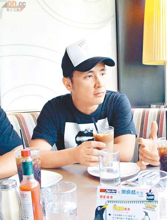 李泳豪:因為我唔紅 - 東方日報