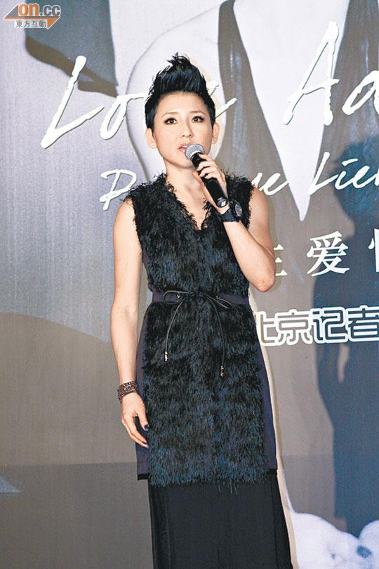劉美君北京亮相谷碟 - 東方日報