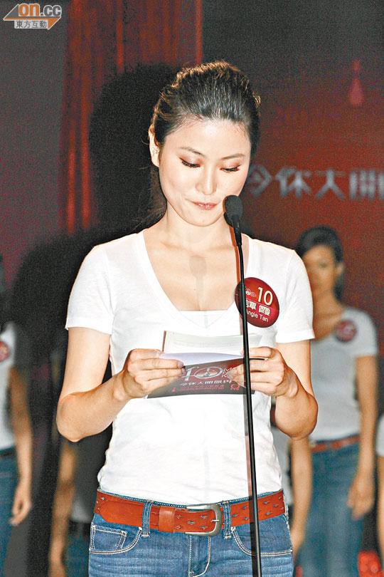 (2)謝謹蔓(10)譚霞冇奇跡喊住出局 - 東方日報