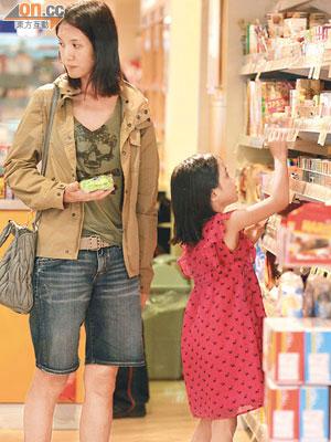 明美連糖果冧囡囡 - 東方日報