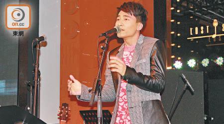黃劍文Busking幫人求婚 - 東方日報