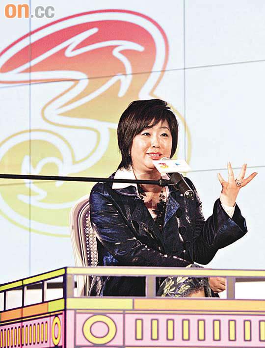 絲絲講場:和電品牌重組力谷「3」 - 東方日報