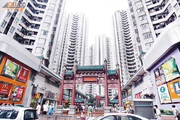 香港仔中心封盤多 - 東方日報
