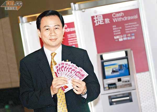 中銀香港增30個網點 - 東方日報