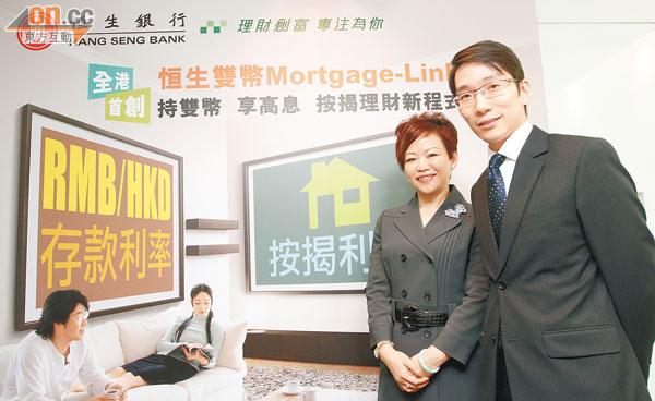 銀行噱頭樓按爭霸 - 東方日報
