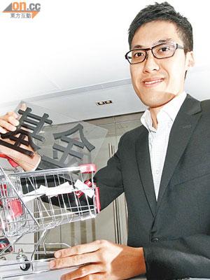 經濟見底回升 中國基金值博 - 東方日報