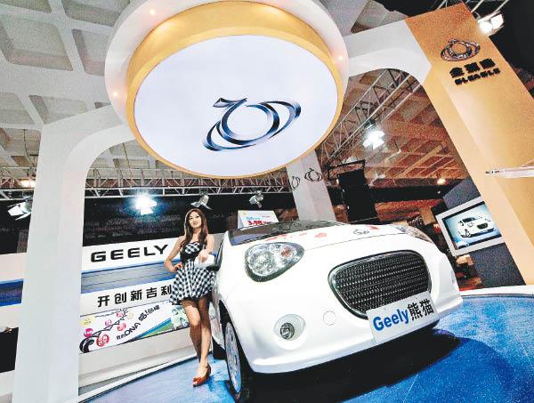吉汽銷售升近7成車股做好 - 東方日報