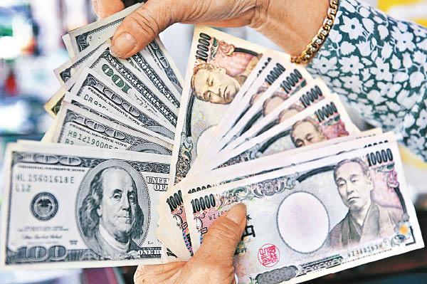 日圓反覆 曾低見6.81港元 - 東方日報