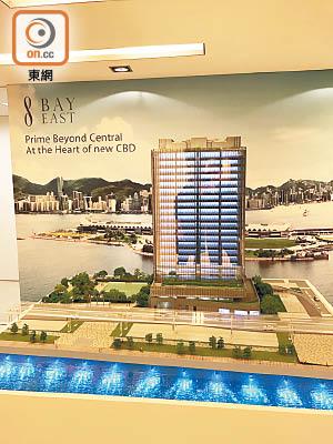 商廈8 Bay East估值百億 - 東方日報