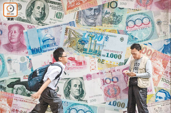 美匯14年最強 Yen兌6.5港元 - 東方日報