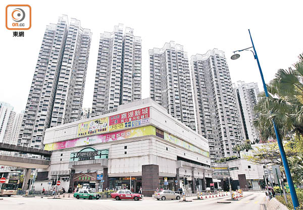 置HIT公居屋:天愛苑近市中心兩房嗌280萬 - 東方日報