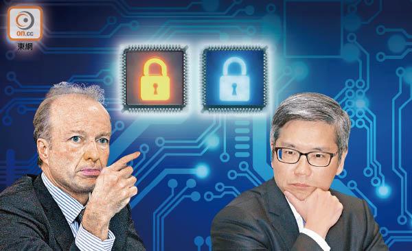 網上炒股票須雙重認證 - 東方日報