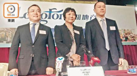 龍湖賺125億賣樓冀增28% - 東方日報