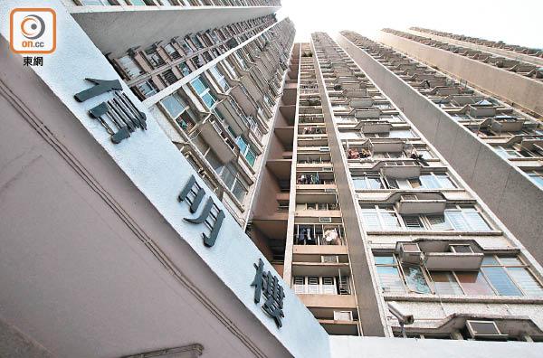 新房策造王長安邨公屋呎嗌2.1萬 - 東方日報