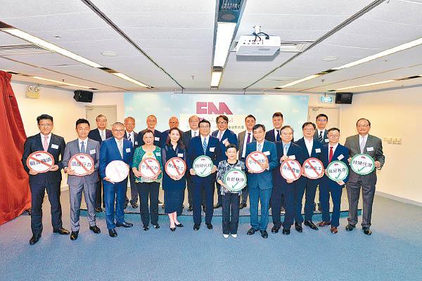 地監局夥27發展商簽銷售約章 - 東方日報