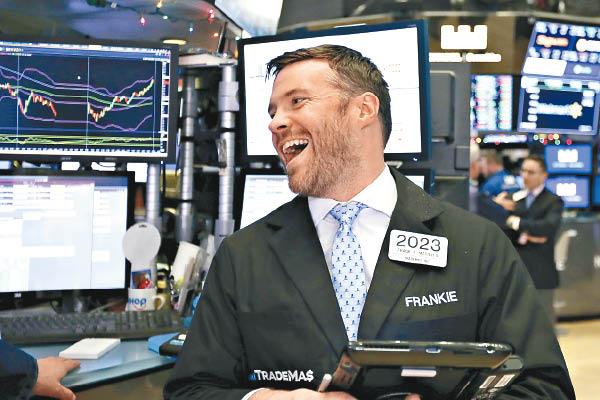 聯儲縮表或提早完 美股曾漲281點 - 東方日報