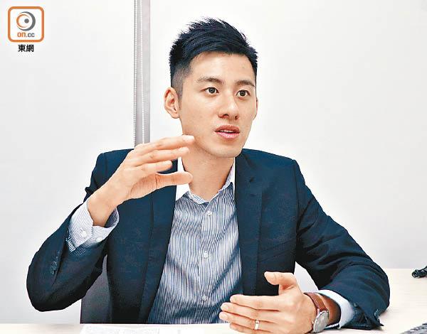 孖妹S檔案:財星心儀股 花語解密 - 東方日報