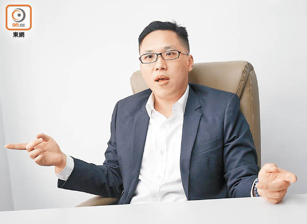 理財Campus:港版「股息貴族」大檢閱 - 東方日報