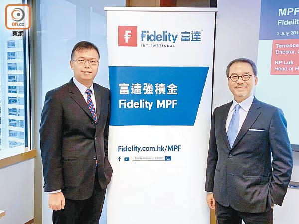 富達MPF自願供款 新客佔兩成 - 東方日報