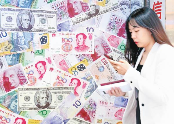 貿戰降溫 人民幣勁彈 - 東方日報