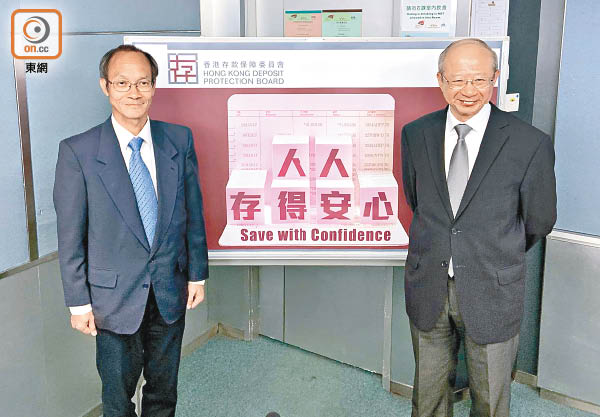 理財Campus:調查:港人有78萬儲蓄才夠安心 - 東方日報