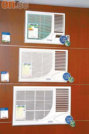 炎夏恩物:買冷氣機送按摩器環保迎夏日 - 東方日報