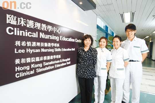護理學課程考取護士資格 - 東方日報