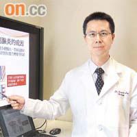 前列腺炎損精致不育 - 東方日報