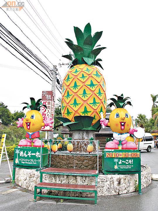 沖繩魚市 肢解大金槍 - 東方日報
