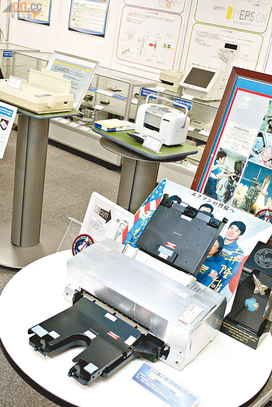 日本直擊Eco Products 2010 Epson無墨盒印出環保 - 東方日報