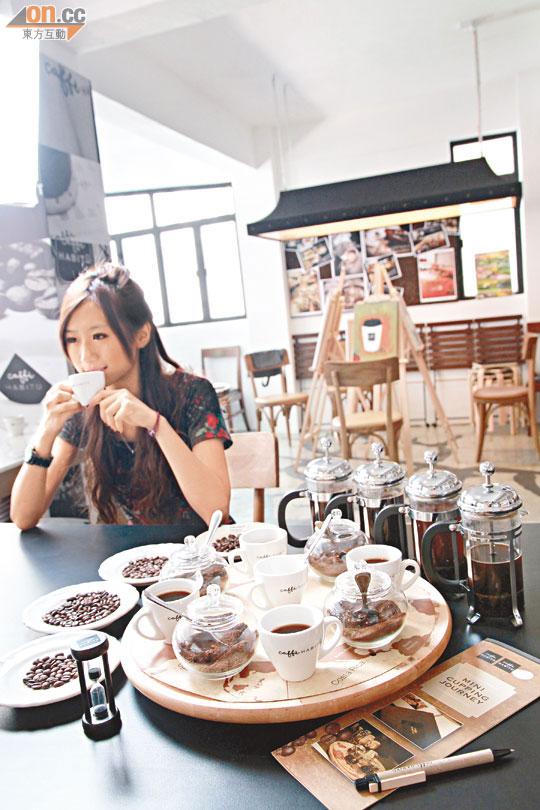 Coffee Tasting邊飲邊學 品味咖啡班 - 東方日報