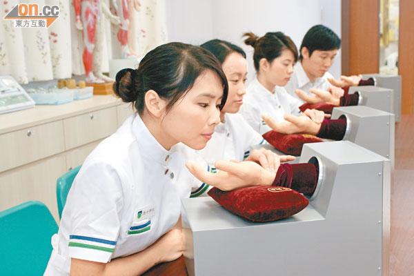 健康護理新起點 - 東方日報